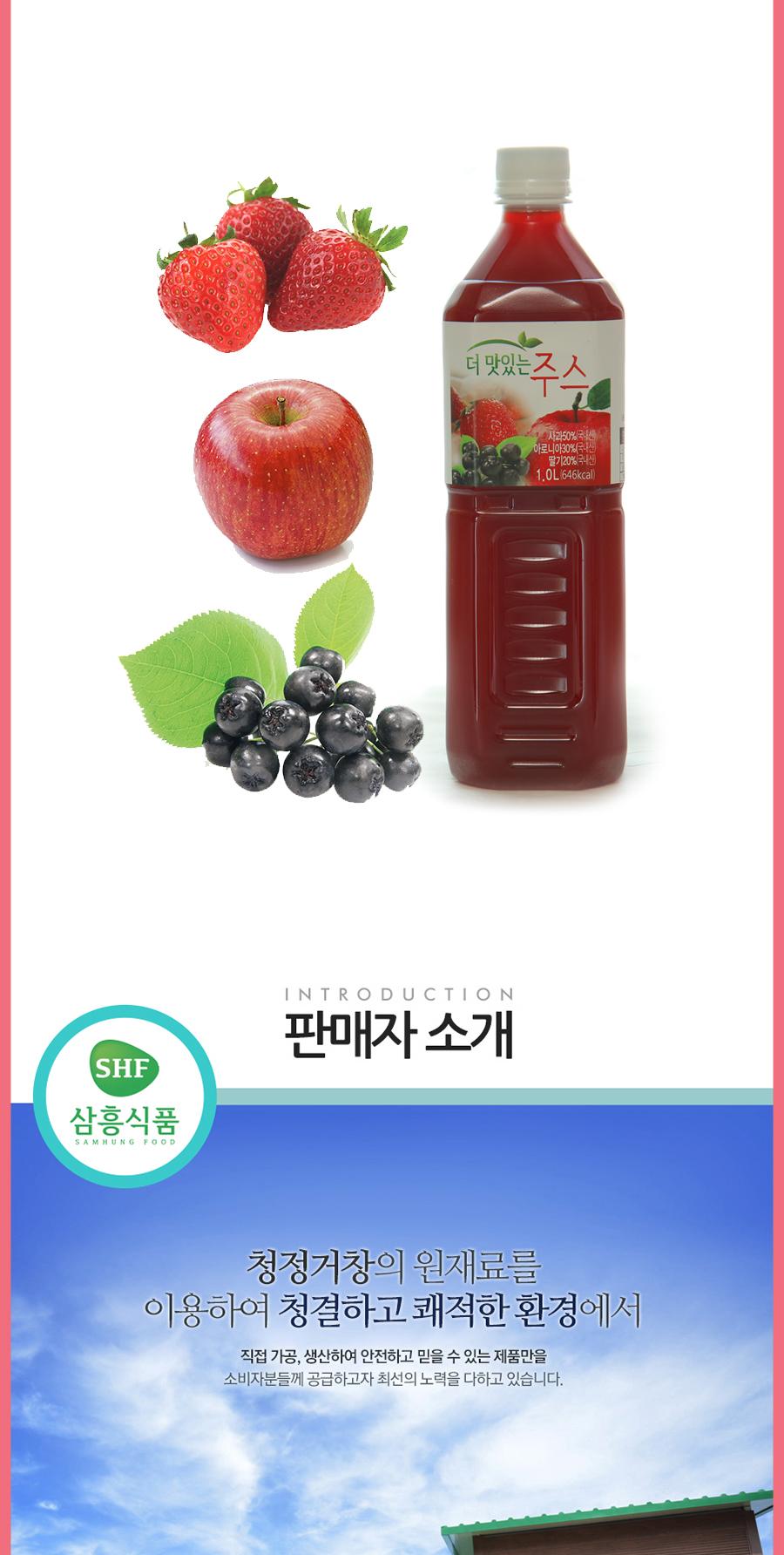 더맛있는주스-상세페이지_02.jpg